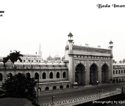 The imposing entrance of the Bada Imambara at Lucknow