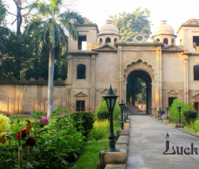Picture of Gateway at Sikander Bagh, constructed at Lucknow in Medieval times