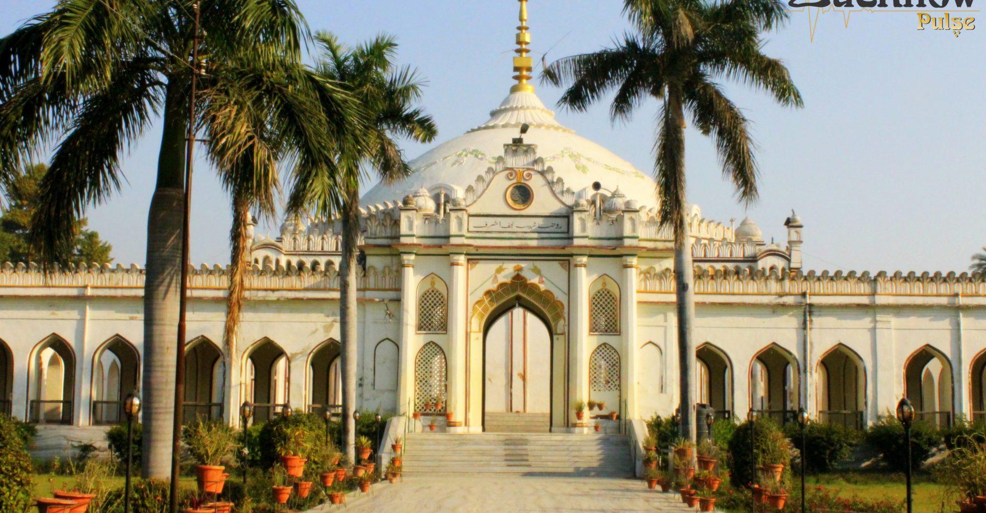 Picture of Shahjanaf Imambara, Lucknow