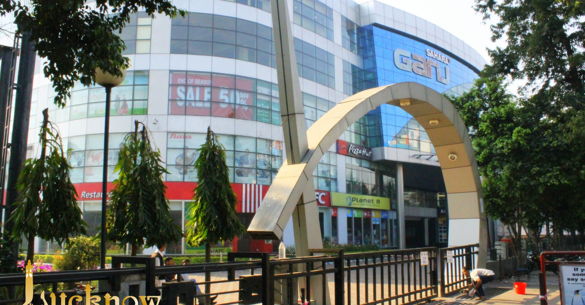 Picture of the Sahara Ganj Mall Lucknow
