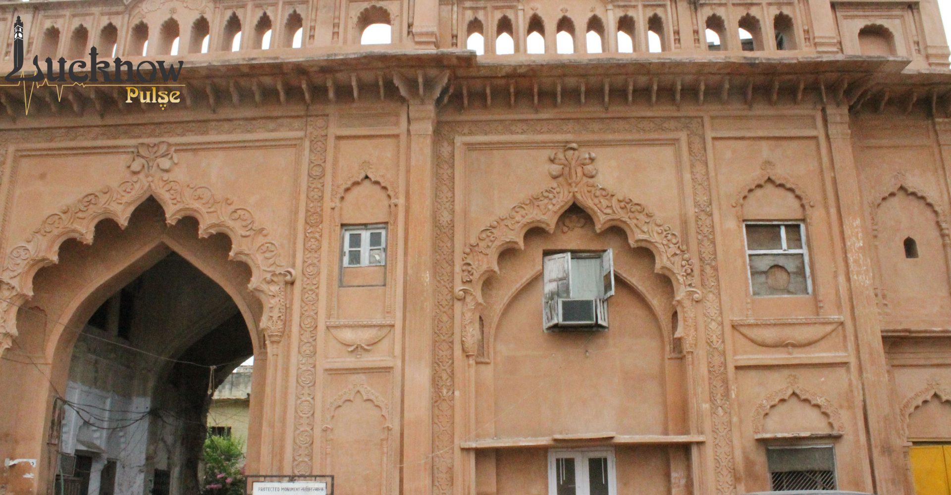 Picture of Main Gate of Sibtainabad imambara Complex at Lucknow