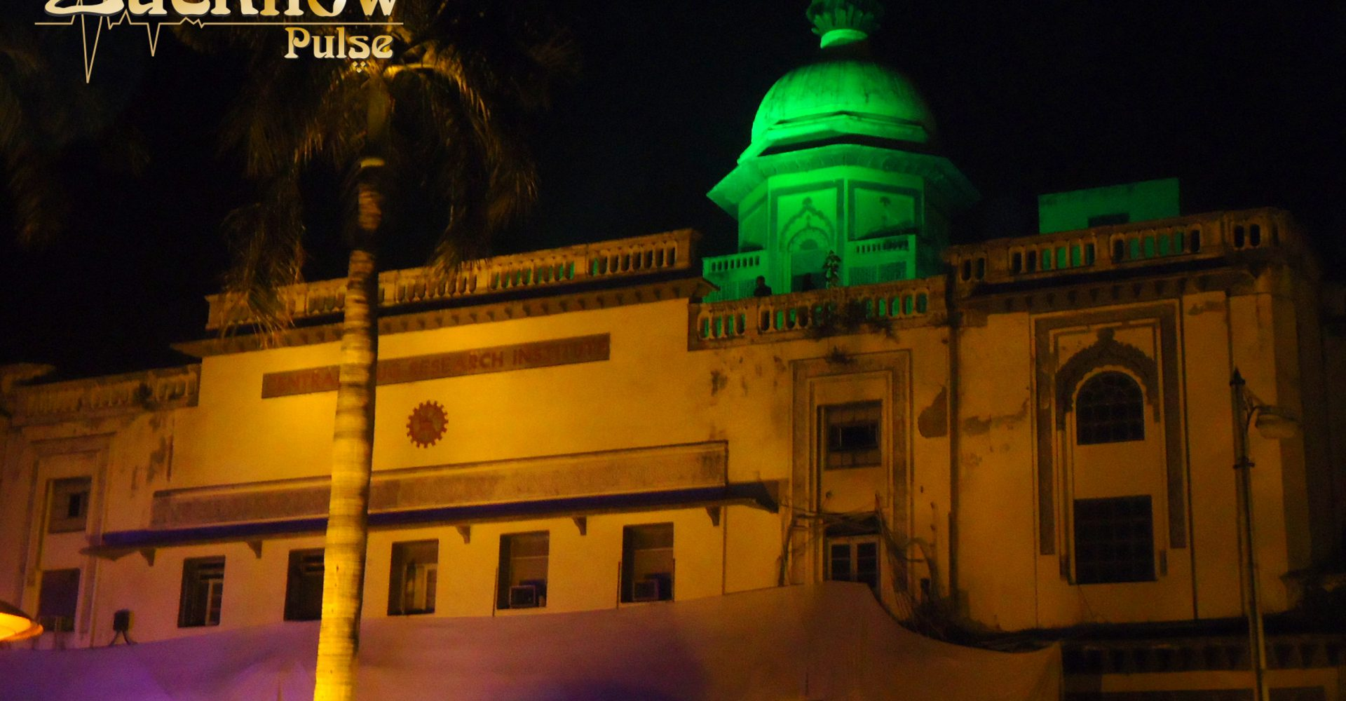 A picture of an illuminated night scene at the Chattar Manzil, Lucknow