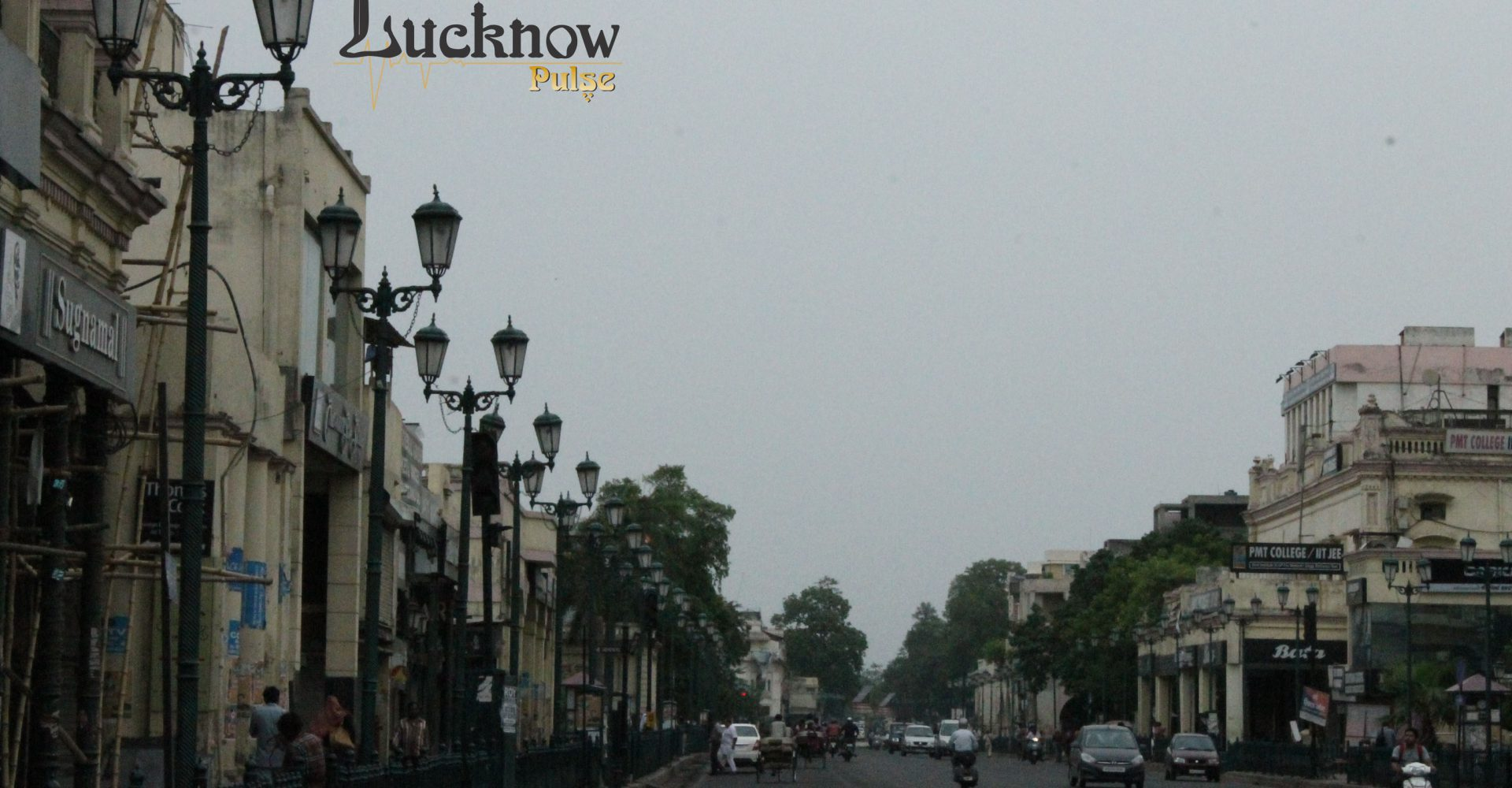 A picture of M G Road, Hazratganj Lucknow