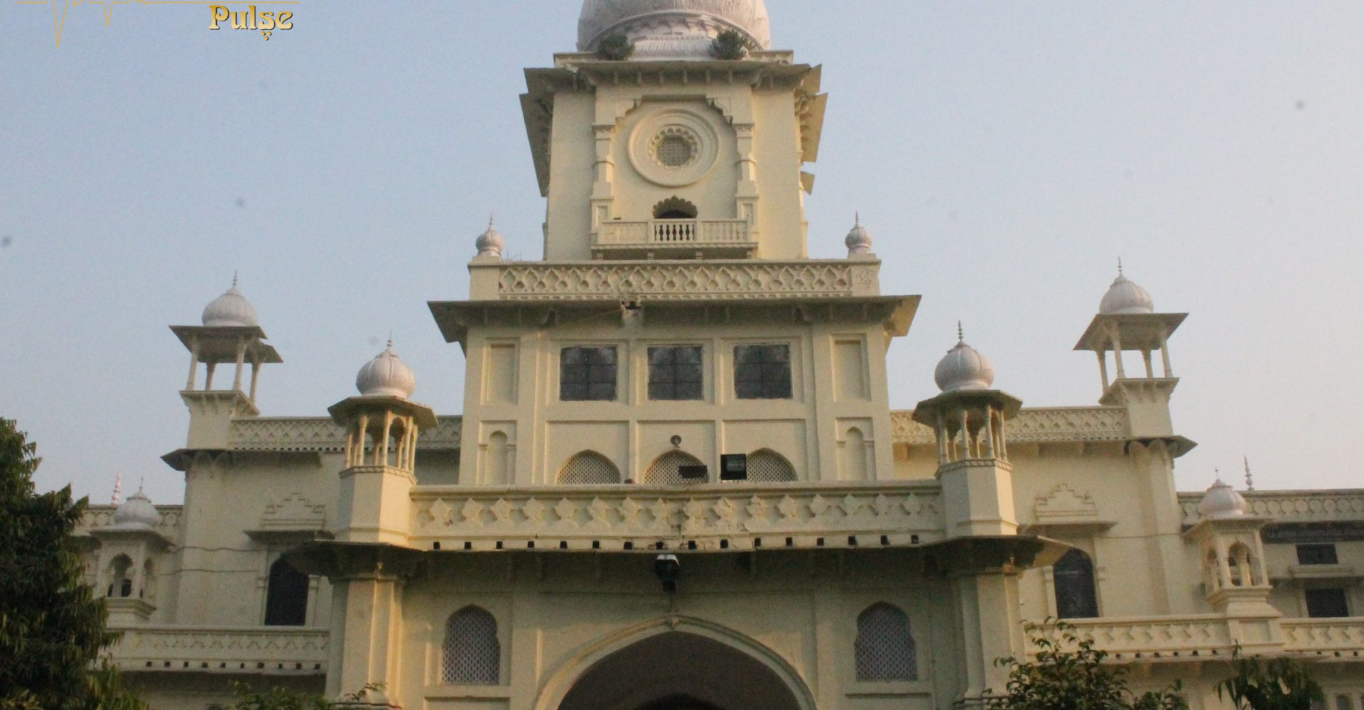 A picture of University of Lucknow