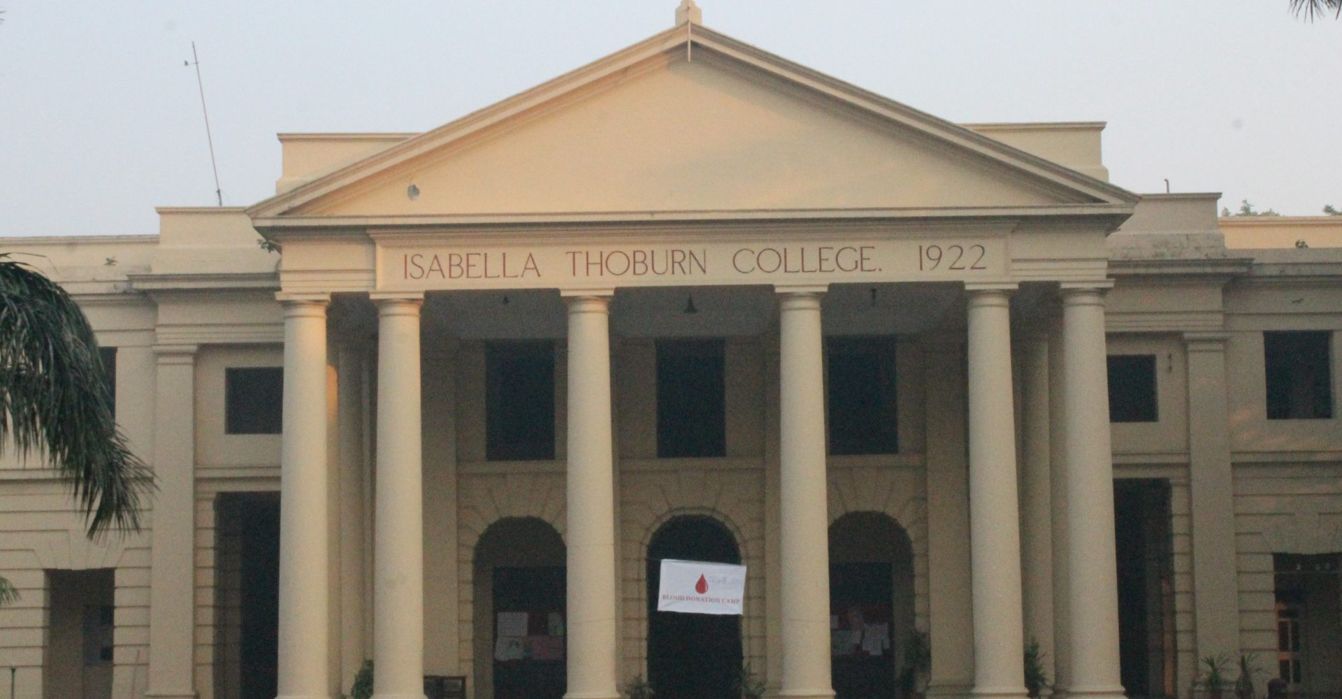 Picture of Isabella Thoburn (IT) College for Women, Lucknow