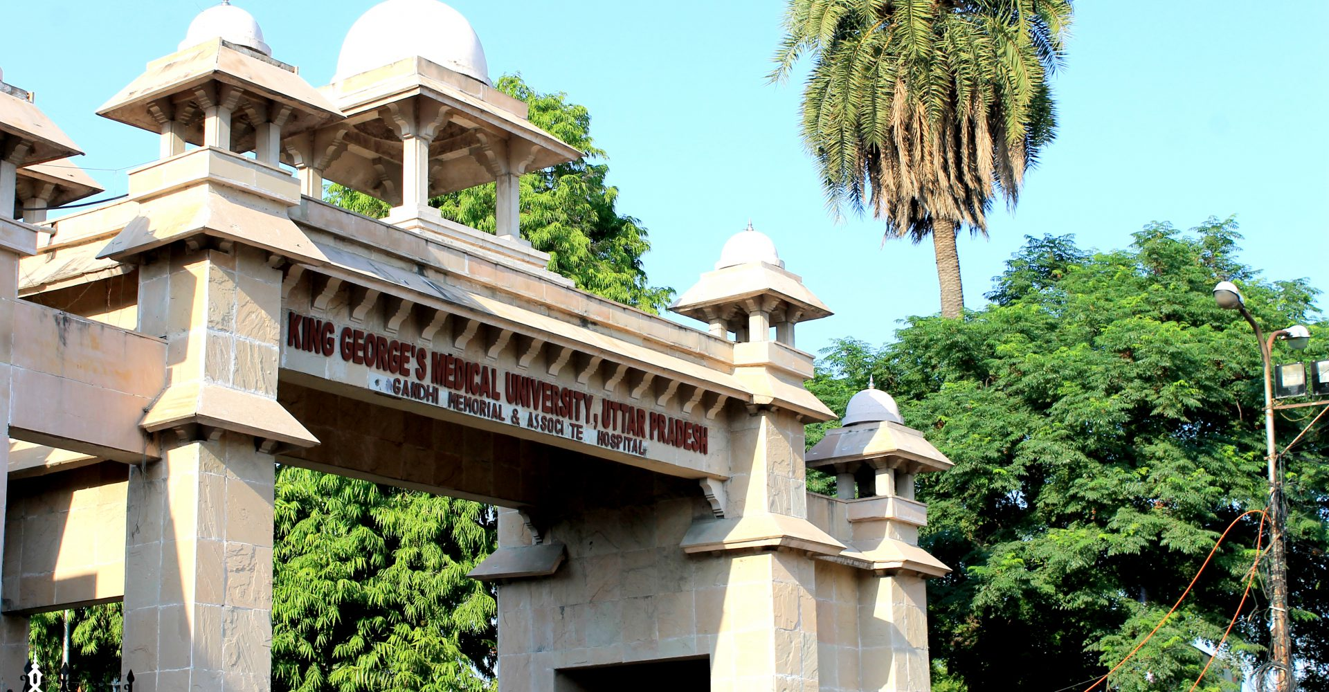 Picture of the main entrance to King George's Medical Universitycampus.