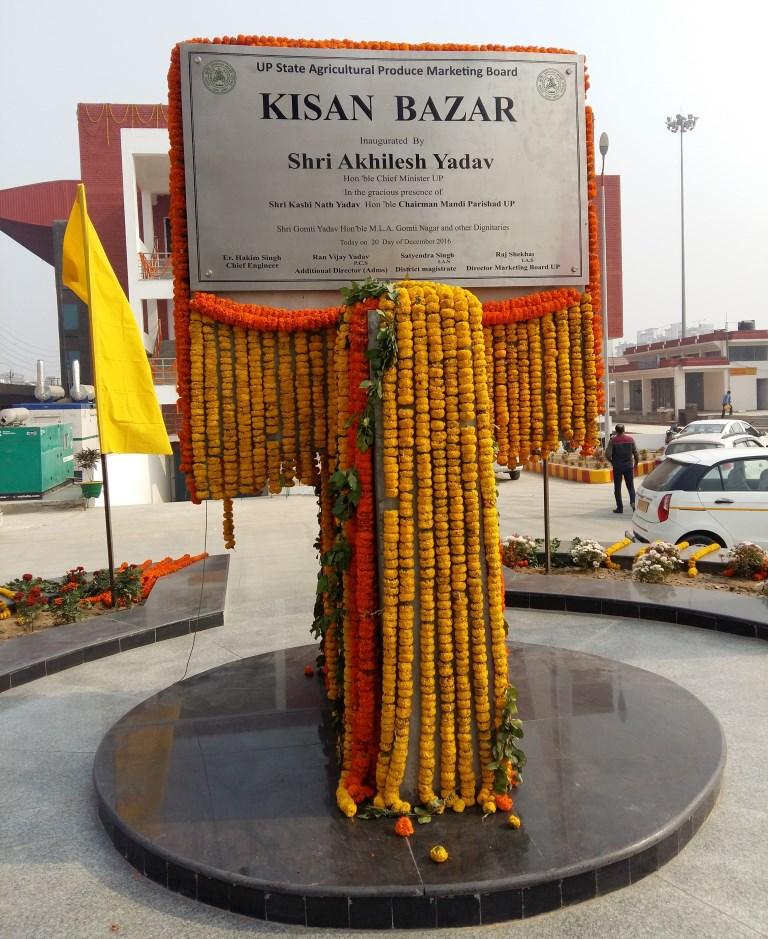 Pic of Foundation stone saying- Kisan bazar inaugurated by chief minister Shri Akhilesh Yadav