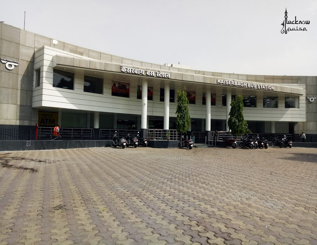 Picture of Kaiserbagh Bus Station Lucknow