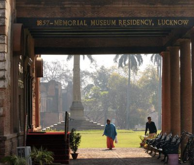 Museum at the british residency lucknow